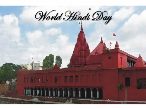 Invitation: World Hindi Day